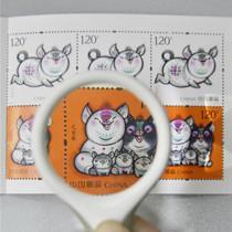 《己亥年》生肖猪特种邮票发行