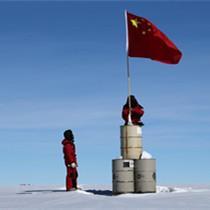冰穹A的诱惑——南极冰盖之巅见闻