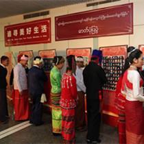 【中缅文化周】中国脱贫成就展在缅甸主要城市同时展出
