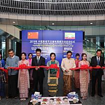 【中缅文化周】中国影视节目走进缅甸百姓家