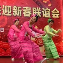 云南省侨联迎新春联谊会在昆举行