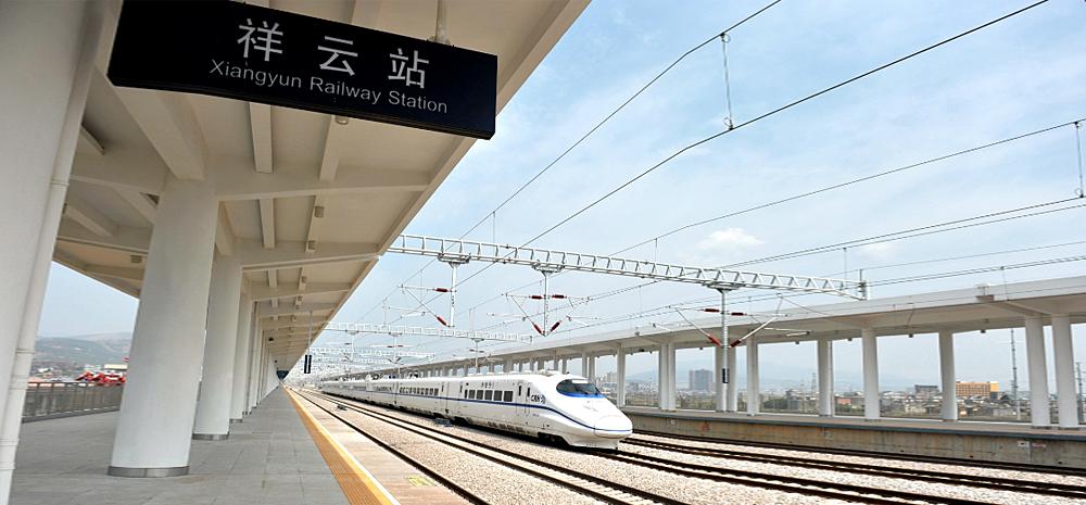 中缅国际通道昆广大铁路开始联调联试  昆明至大理将仅需2小时