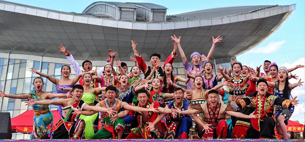 民族体育之花临沧绽放 云南省第十一届民族运动会赛事圆满结束