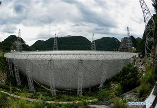 China's FAST identifies 11 pulsars