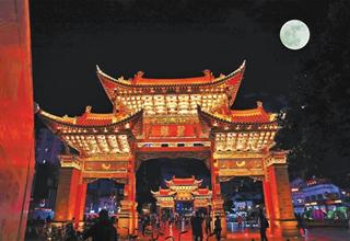 Full moon seen in Kunming on Mid-Autumn Festival