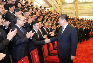 Xi meets Chang'e-4 mission representatives