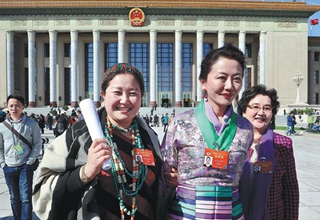 CPPCC concludes weighty session