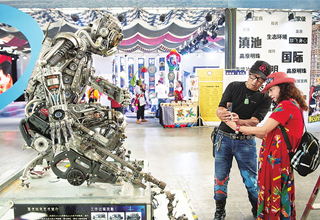 1,300 companies join in Yunnan culture expo