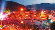 Torch Festival marked at varied Yunnan localities