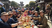 9th Weishan snack festival opens in west Yunnan