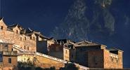 Yisa: the fortress on horseback