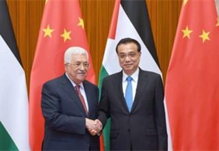 นายกรัฐมนตรีจีนพบกับประธานาธิบดีปาเลสไตน์