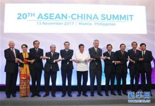 นายหลี่ เค่อเฉียง นายกรัฐมนตรีจีนเข้าร่วมการประชุมผู้นำจีน-อาเซียนครั้งที่ 20