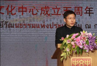 ครบรอบ 5 ปีเปิดศูนย์วัฒนธรรมจีนกรุงเทพฯ