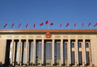 จีนปรับปรุงระบบปฏิญาณตนรัฐธรรมนูญให้สมบูรณ์แบบ