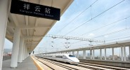 คุนหมิงเริ่มทดลองเชื่อมต่อทางรถไฟ หากเปิดใช้งานแล้วจากคุนหมิงไปต้าหลี่จะใช้เวลาแค่ 2 ชั่วโมง