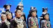 การแข่งขันร้องเพลง ฉลองปีใหม่ของชนเผ่าต้ง