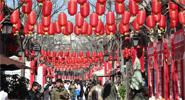 สัมผัสบรรยากาศงานวัดเทศกาลตรุษจีนในถนนเก่า เมืองคุนหมิง