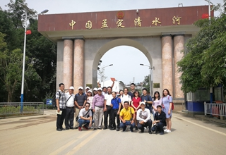 လန္ခ်န္း-မဲေခါင္ျမစ္ဝွမ္းႏုိင္ငံမ်ားမွ သတင္းေထာက္မ်ား၏ လင္ခ်မ္းခရီးစဥ္မွတ္တမ္း(၂)