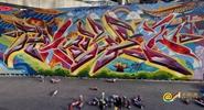 အျပည္ျပည္ဆိုင္ရာ GRAFFITI ၿပိဳင္ပြဲကူမင္းတြင္ က်င္းပျပဳလုပ္