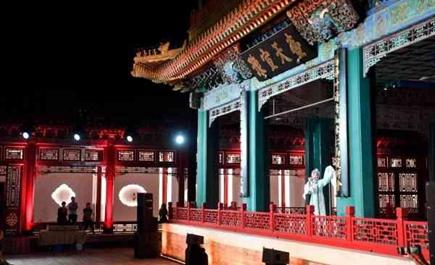 Forbidden City အား ပထမဆံုးအႀကိမ္ ညဘက္ခရီးသြားေရာက္ေလ့လာရန္အတြက္ ဖြင့္လွစ္