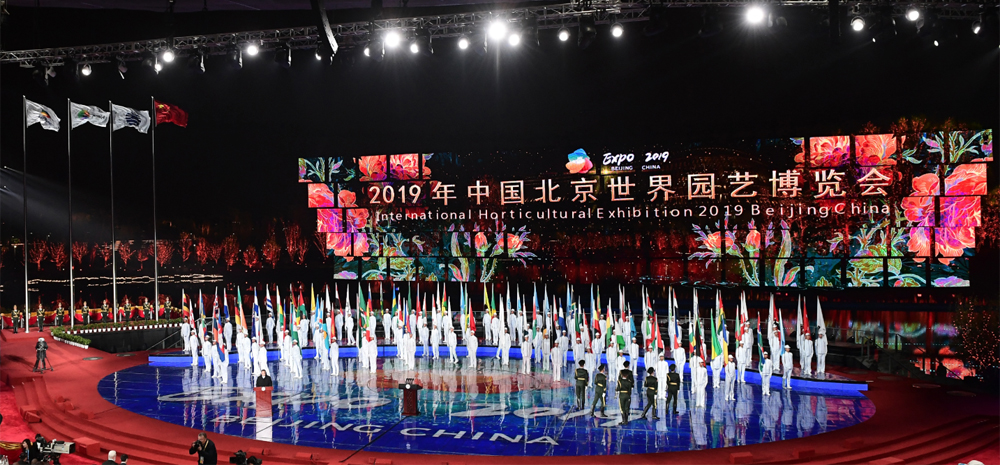 ปธน.จีน กล่าวเปิดฉากงานมหกรรมพืชสวนโลกปักกิ่ง ปี 2019