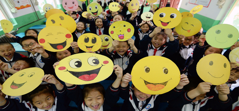 เตรียมรอยยิ้ม...เพื่อต้อนรับวันยิ้มโลก