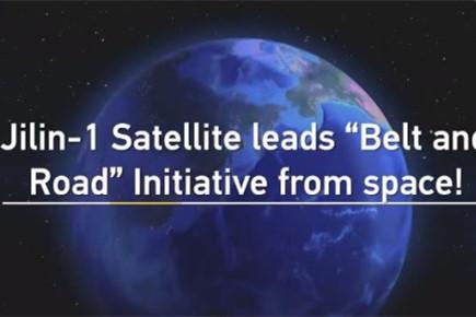 คมชัดทุกตำแหน่ง! จีนฉลองวันอวกาศ เผยภาพเมืองใหญ่ทั่วโลก ถ่ายจากดาวเทียมฯ ดวงแรก