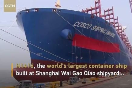 """ยิ่งใหญ่! """"H1416"""" เรือบรรทุกสินค้าขนาดใหญ่ที่สุดในโลกฝีมือจีน"""
