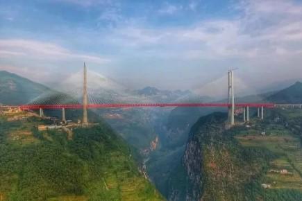 """สูงที่สุดในโลก! """"เป่ยผานเจียง"""" สะพานขึงแดนมังกร"""
