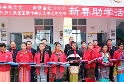 บทเรียนบทที่ ๑ ของการเปิดเทอมวันแรกที่ชายแดนจีน-เมียนมาร์