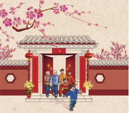 วันขึ้นปีใหม่ของจีน——ตรุษจีน