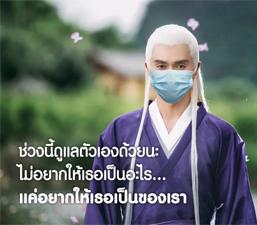 """ทุกวันพฤหัสชาวเน็ตไทยเฝ้าคอยชม """"สามชาติสามภพ ลิขิตเหนือเขนย"""""""