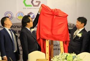 เปิดสำนักงานนวัตกรรมและความร่วมมือ สถาบันบัณฑิตวิทยาศาสตร์จีน(กรุงเทพฯ)