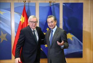 ประธานคณะกรรมการสหภาพยุโรปพบรัฐมนตรีต่างประเทศจีน