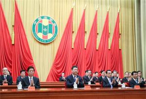 ปธน.จีนเข้าร่วมและแสดงความยินดีการประชุมสภาผู้แทนสมาชิกสมาคมกฎหมายแห่งประเทศจีน