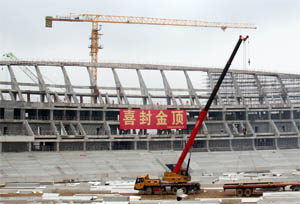 จีนช่วยสร้างสนามกีฬารูปเรือใบของกัมพูชา