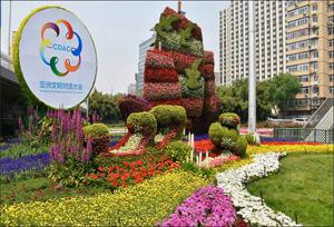 จีนยินดีร่วมมือกับประเทศต่างๆ ในเอเชียส่งเสริมการท่องเที่ยว