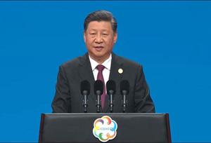 ปธน.จีนกล่าวปาฐกถาในพิธีเปิดการประชุมเสวนาอารยธรรมเอเชีย
