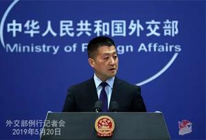 กระทรวงการต่างประเทศจีนชี้ ผลการตรวจสอบจากยุโรปยืนยันความบริสุทธิ์ของหัวเหวย