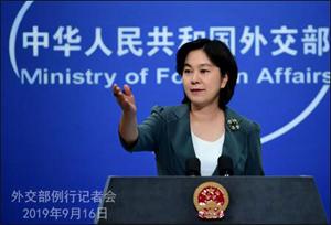 จีนคัดค้านการกีดกันระบบ 5G ของหวาเหวยด้วยข้ออ้างด้านความมั่นคงจากสหรัฐฯ