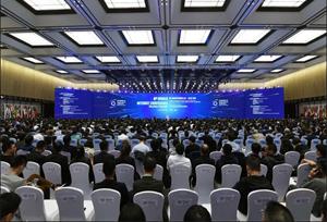 การประชุมอินเตอร์เน็ตโลกครั้งที่ 6 จัดขึ้นที่ตำบลอูเจิ้น มณฑลเจ้อเจียงของจีน