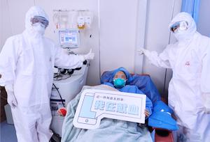 อดีตผู้ป่วยโควิด-19 ในยูนนาน 2 รายร่วมบริจาคพลาสมา
