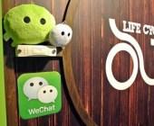 Tencent ร่วมมือกับ Wirecard ของเยอรมนี หวังเพิ่มการใช้จ่ายผ่านวีแชตในยุโรป