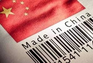 เลเวลอัพ!บ.เทคโนโลยีจีนตบเท้าติดโผ Top100 ธุรกิจมูลค่าตลาดสูงระดับโลก