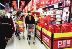 ยอดการค้าและการจำหน่ายอาหาร-เครื่องดื่มทั่วประเทศจีนช่วงตรุษจีนมีมูลค่ากว่า 900,000 ล้านหยวน