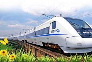 มณฑลยูนนานเร่งส่งเสริมการสร้างเส้นทางรถไฟ ในไตรมาสแรกลงทุนไปแล้ว 5,102 ล้านหยวน
