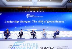 จัดประชุมสุดยอดนักการธนาคารแห่งเอเชีย ครั้งที่ 19 ณ กรุงปักกิ่ง