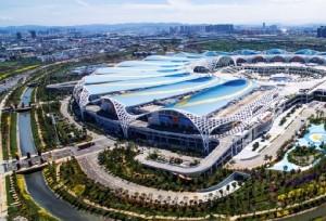 งานเอ็กซ์โปจีน-เอเชียใต้ครั้งที่5 ประสบความสำเร็จในการลงนามข้อตกลง 456 โครงการ