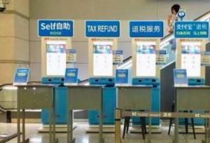 ยอดชำระเงินผ่าน Alipay ในสิงคโปร์ปีนี้เพิ่มขึ้นเกือบ 3 เท่าจากปีก่อน